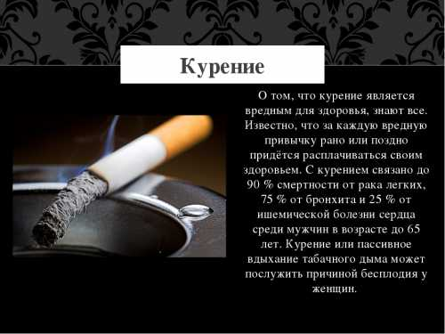 Многие мои друзья побросали курение сигарет, и периодически покуривают кальян