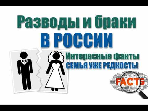 Удивительные факты о семье и браке
