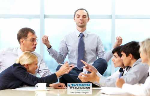 Если вы руководитель Организация деловых контактов