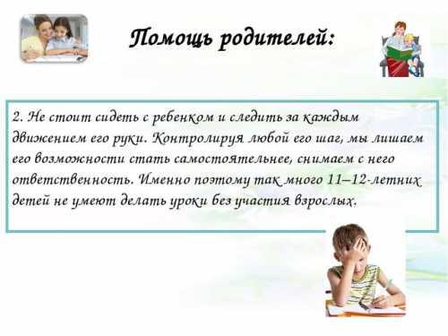 Как научить ребенка сидеть: советы для родителей