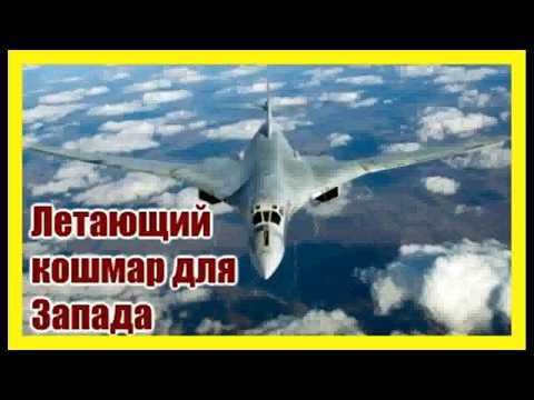 Худший кошмар НАТО: Россия защищается
