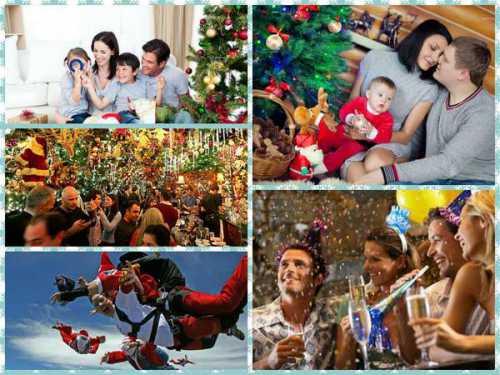 Как мы отмечаем новогодние праздники