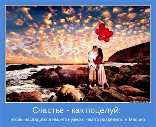 Счастье не заблудится женские судьбы