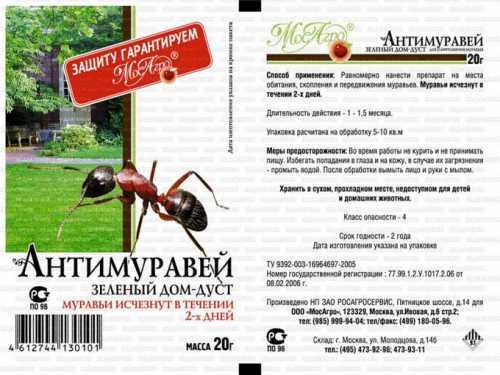 Старинные рецепты от комаров, мух, муравьев и пр