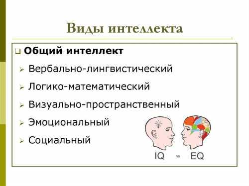 Если ребенок наследует вместе с генами средовые условия, соответствующие его способностям и склонностям, говорят о пассивной геносредовой корреляции
