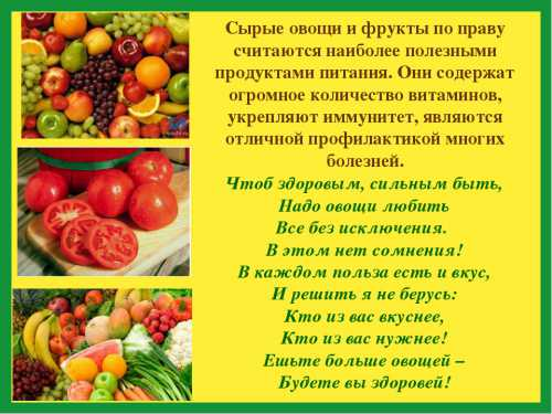 Затем землю тщательно очистить щеткой, асами овощи хорошо промыть сначала теплой, апотом холодной водой