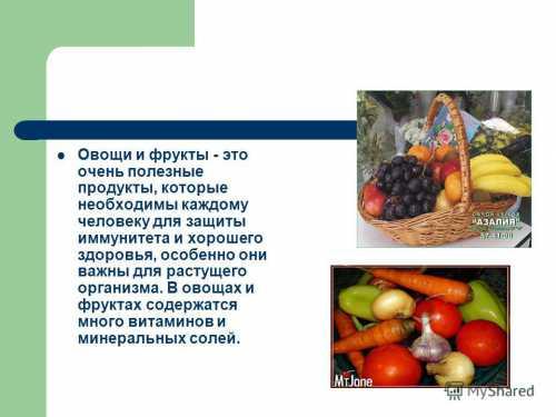 Корнеплоды, которые могут быть покрыты землей картофель, редис, морковь, свеклу, нужно немного подержать втеплой воде