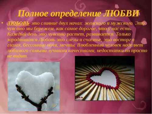 Такой язык любви проявляется будничными делами уборка, готовка, мытье посуды
