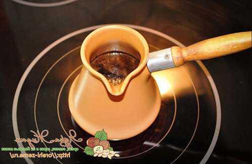 При этом способе очень важно вовремя снять кофе, а вот перемешивать кофейную гущу не следует