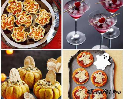 Рецепты на Хэллоуин с фото блюд на праздник Что приготовить на Хэллоуин