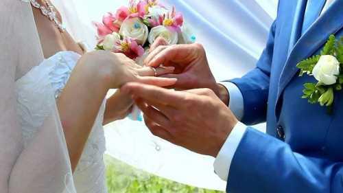 Выйти замуж, создать семью