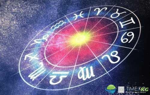 Гороскоп на сегодня, 26 декабря 2016 года, для всех знаков Зодиака