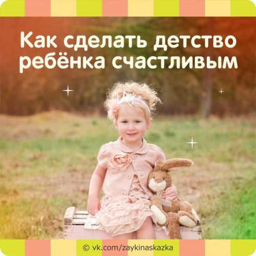 Все наилучшее детям, как говорится